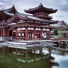 uji, kyoto