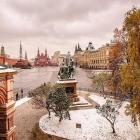 Impressionen aus Moskau...