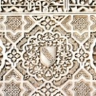 Wandrelief, Alhambra - ...