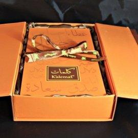 Kalemat - Arabian Oud / العربية للعود