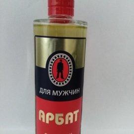 Arbat / Арбат von Nóvaya Zaryá / Новая Заря