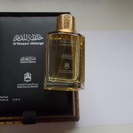 Al Maqam by Abdul Samad Al Qurashi / عبدالصمد القرشي