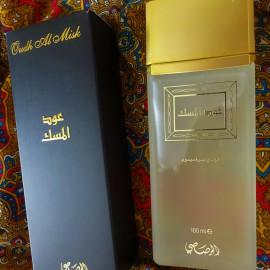 Oudh al Misk by Rasasi