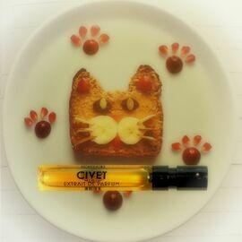 Civet - Zoologist