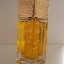 Khaltat Al Khasa by Rasasi