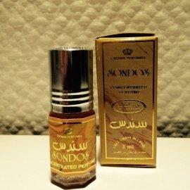 Sondos (Perfume Oil) von Al Rehab