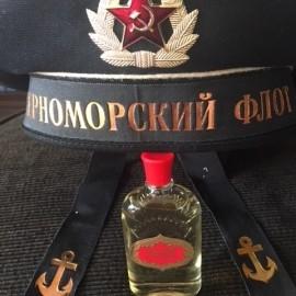 Krasnaya Moskva / Красная Москва by Nóvaya Zaryá / Новая Заря