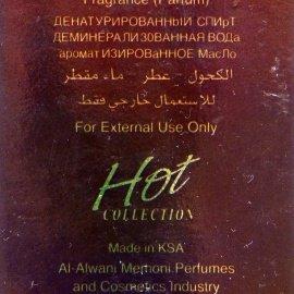 Hot Collection - Visal von Alwani Perfumes