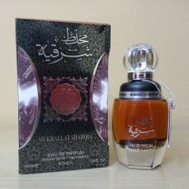 Mukhallat Sharqia von Ard Al Zaafaran / ارض الزعفران التجارية