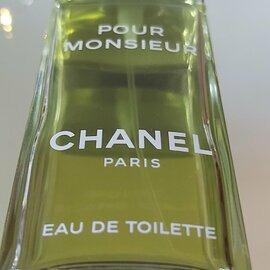 Pour Monsieur (Eau de Toilette) / A Gentleman's Cologne / For Men by Chanel