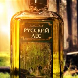Russischer Märchenwald