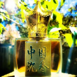 Chinese Oud / 中國沉香 by Areej Le Doré