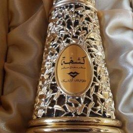 Kashkha (Perfume Oil) von Swiss Arabian