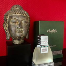 Rakaan (Eau de Parfum) - Swiss Arabian