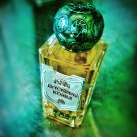 Patchouli Nobile (Eau de Parfum) by Nobile 1942