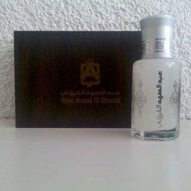 Misk Al'Jism (Body Musk) - Abdul Samad Al Qurashi / عبدالصمد القرشي