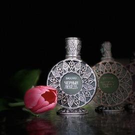 Honour Woman (Eau de Parfum) - Amouage